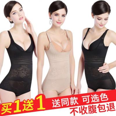 加强版超薄款连体塑身内衣服产后收腹束腰燃烧无痕美体显瘦减肚子 纤婗(QIANNI)