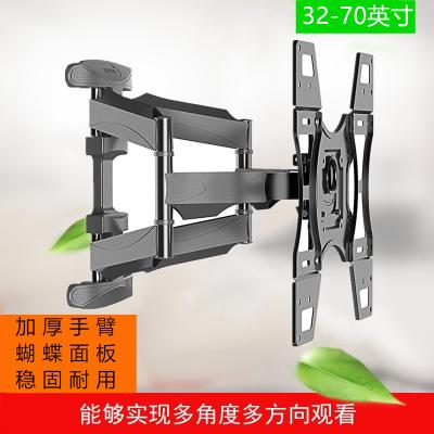 幫客材配黑電掛架定制產品 建利通電視折臂掛架 32-70英寸電視旋轉伸縮掛架 冷軋鋼板 X7電視伸縮掛架 一套 送貨上門