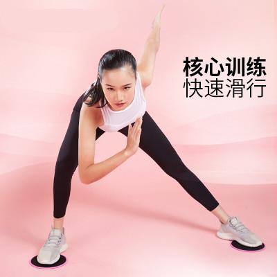 健身滑行盤瑜伽腳踩滑盤腹肌馬甲線訓練板普拉提家用體能鍛煉器械八月七