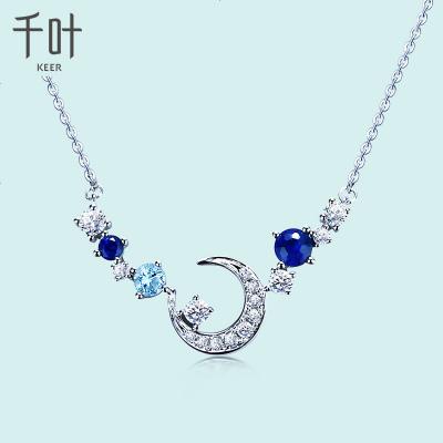 千葉珠寶首飾項鏈吊墜鉆石彩金玫瑰金白金18K金星月相擁 禮物