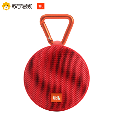 JBL Clip2 音乐盒2 蓝牙便携音箱 音响 户外迷你小音响 防水设计 高保真无噪声通话 红色