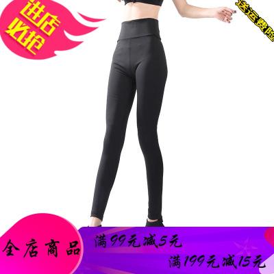 爆汗裤女瑜伽裤健身跑步裤运动汗裤紧身显瘦弹力暴汗裤女(S-XL)