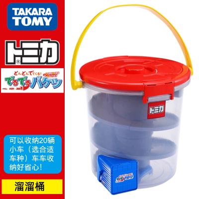 TAKARATOMY多美卡收納盒溜溜桶合金小汽車玩具模型收納箱整理箱457817