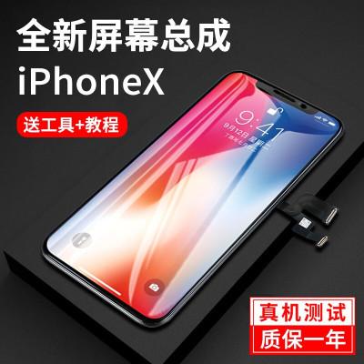 帆睿 蘋果X屏幕總成適用iphonex xr內外屏xsmax液晶顯示OLED柔性手機觸摸屏蘋果X屏幕(TFT)黑色不帶配