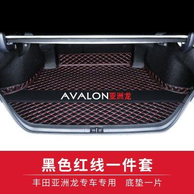 專用于豐田亞洲龍后備箱墊全包圍2019款雙擎亞洲龍混動汽車尾箱墊 黑紅--【亞洲龍】--底墊