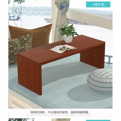 阳台榻榻米茶几简约现代茶几 客厅小户型家具创意茶几桌子 柚木色长100宽40高35厘米组装