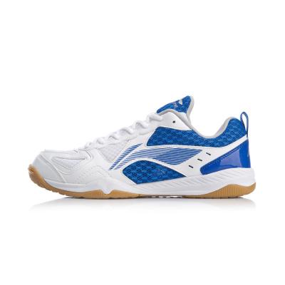 李寧乒乓球鞋男鞋男士鞋子低幫運動鞋APTP001