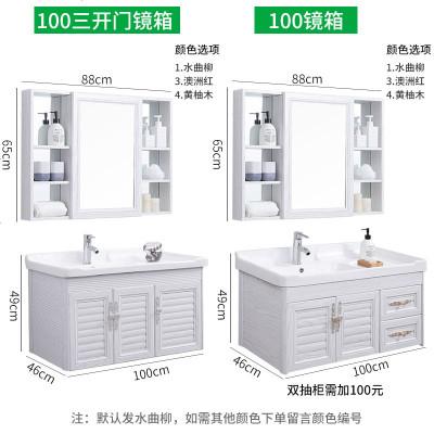 九牧王浴室柜现代简约卫生间太空铝小户型洗漱台洗手脸盆柜组合