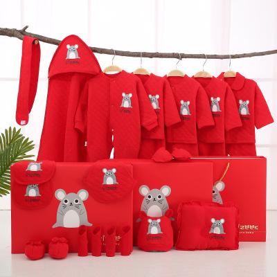 半亩田心 婴儿衣服套装纯棉初生新生儿礼盒衣服宝宝用品满月礼物