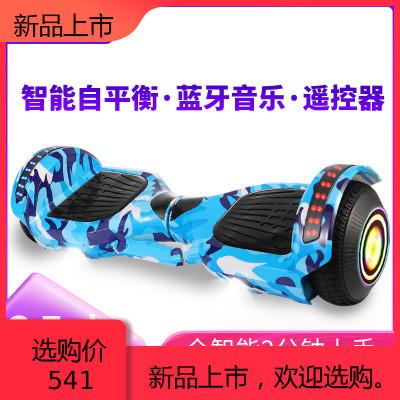 智能電動自平衡車兒童8-12雙輪兩輪成人小孩越野成年代步車