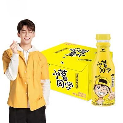 統一小茗同學冷泡大麥紅茶480ml*15瓶冷泡檸檬飲料
