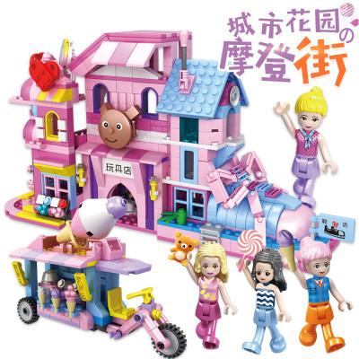匯奇寶 兼容樂高積木拼裝玩具益智女孩子啟蒙旋轉木馬公主夢城堡房子別墅系列6-14歲 女孩街景組合整套四盒【678顆粒】