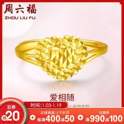 周六福(ZHOULIUFU) 珠宝黄金戒指女款心型999足金戒指 计价AA010848