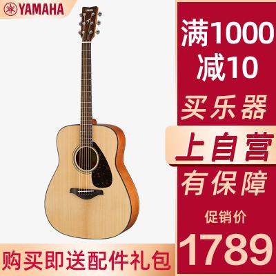 雅馬哈自營(YAMAHA)FG800民謠吉他雅馬哈吉他初學入門吉他男女木吉它jita樂器 木吉他民謠吉他圓角41英寸