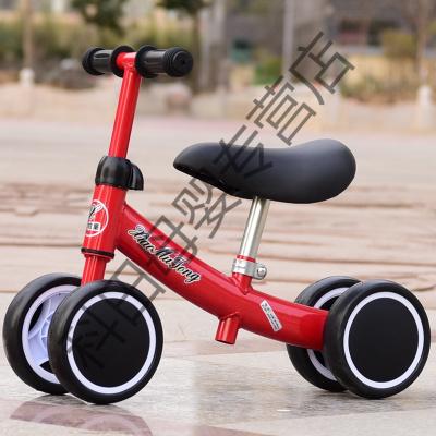 兒童平衡車1-3歲2寶寶滑行車溜溜車嬰兒學步車玩具扭扭車生日應學樂 紅色+升級款(普通座椅)