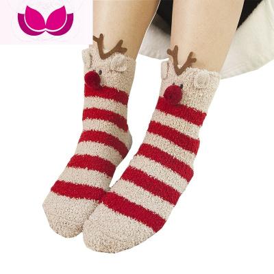 饹淘睡覺穿的襪子 冬季加厚睡眠襪套 成人保暖加絨男女中筒腳套