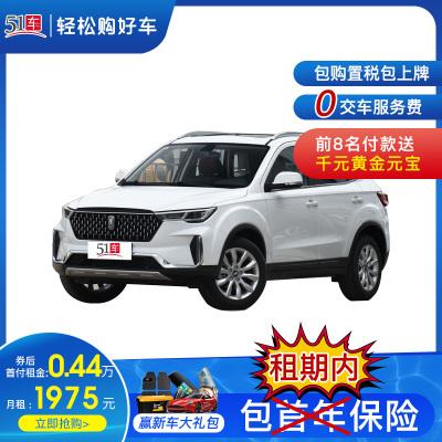 定金【51車】奔騰T332019款1.6L自動豪華型金融分期購車汽車整車A級新車緊湊型SUV
