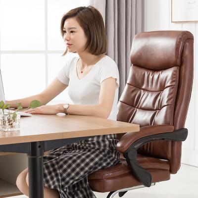 電腦椅家用可躺弓形椅字會議椅辦公室椅休閑椅職員座椅真皮老板椅