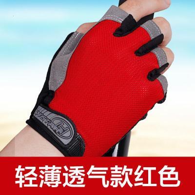 運動手套男女薄款防滑露指動感單車戶外登山騎行器械健身半指手套