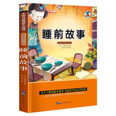 注音版睡前故事xkb大閱讀班主任推薦必讀書T 小學生一年級二年級三年級必讀課外書兒童讀物7-10歲兒童文學書I