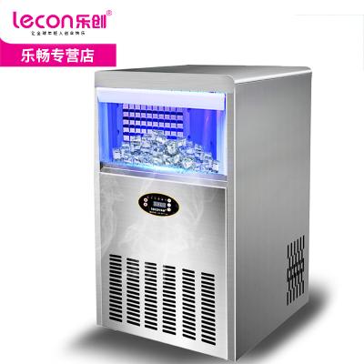 【品牌自营】乐创(lecon)制冰机商用全自动方块冰机冰颗酒吧西餐厅KTV大型家用小型迷你制冰机220V 奶茶店设备