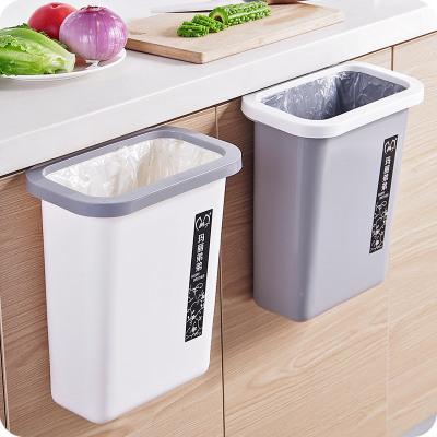 厨房垃圾桶橱柜门挂式蔬菜果皮塑料杂物盒子家用卫生间壁挂垃圾筒