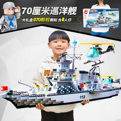 啟蒙樂高兒童益智拼裝積木玩具航空母艦軍事變形金剛機器人6-14歲lego直升機拼圖男孩子生日禮物