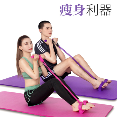 閃電客拉力器腳蹬瘦腰瘦肚子運動仰臥起坐輔助健身器材家用彈拉力繩