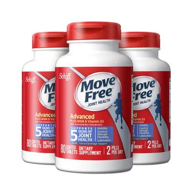 3件裝|Schiff 旭福 Move Free維骨力 氨糖軟骨素含維D 2000IU 促進鈣吸收 增加骨密度 藍瓶80粒