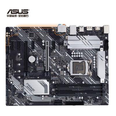 華碩(ASUS)PRIME Z490-P 主板 支持CPU 10900K/10700K(Intel Z490/LGA 1200)