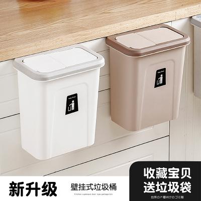 厨房柜门挂式垃圾桶免打孔壁挂式垃圾桶家用客厅卧室卫生间收纳桶