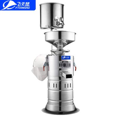 飛天鼠(FTIANSHU) 商用豆漿機全自動漿渣分離磨漿機現磨免過濾100型升級加配版