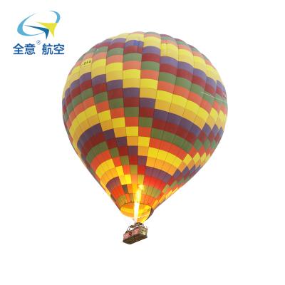 湖北恩施大峽谷 熱氣球體驗 熱氣球光雕秀飛行體驗 熱氣球空中婚禮飛行 熱氣球門票 全意航空熱氣球體驗