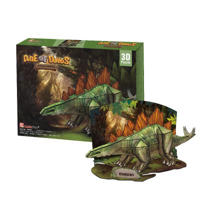 DIE-CAST樂立方3d立體拼圖恐龍紙模型拼裝拼插玩具兒童男孩玩具 劍龍