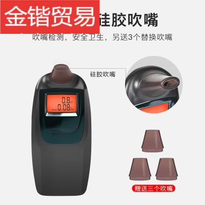 酒精测试仪吹气式测酒驾检测仪家车用浓度测量器呼吸防查专用 黑色