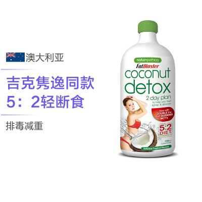 FatBlaster 极塑 椰子水 750毫升/瓶 澳洲进口 膳食纤维