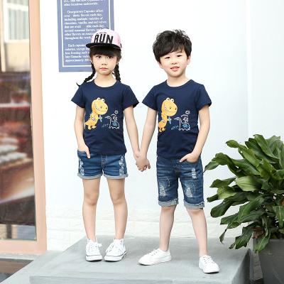 花漾兔(HUAYANGTU)儿童纯棉短袖T恤男童夏装半袖t女童上衣韩版中大童全棉孩打底衫潮