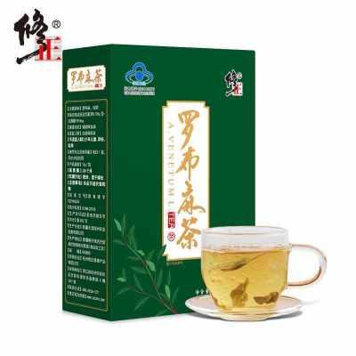 修正羅布麻茶新疆輔助絳脂茶葉茶保健品可搭配羅布麻降壓茶絳壓茶膠股藍降壓茶葉