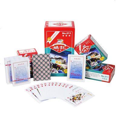 10副装姚记扑克浩记959扑克牌成人纸牌钓鱼扑克飞牌整条 姚记211/5盒10副
