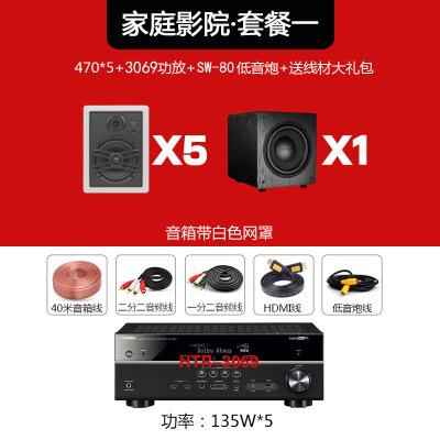Yamaha/雅馬哈 NS-IW470 家用吊頂音響功放音箱吸頂喇叭套裝