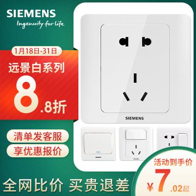 【官方正品】西门子(SIEMENS)开关插座面板家用电源插座远景雅白系列86型开关pc