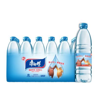 康师傅 包装饮用水550ml*24瓶 整包 饮用水(新老包装随机发货)
