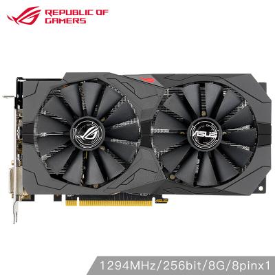 华硕 RX580 4G升8G 2048sp台式机电脑独显 电脑显卡 AMD全新吃鸡游戏显卡 华硕显卡