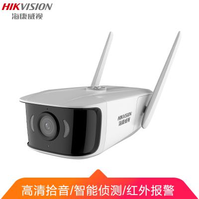 ??低由阆裢?监控设备摄像头 无线智能摄像头 网络摄像机 400万无线 DS-IPC-S14A-IWT