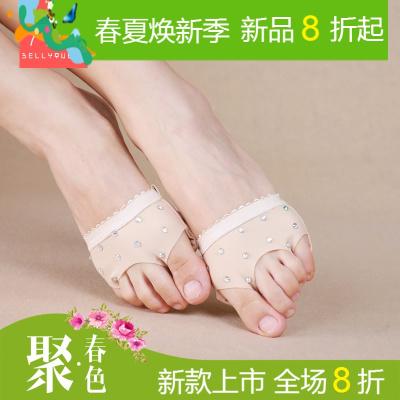 三孔烫钻脚掌套 肚皮舞健身 练习鞋 肚皮舞练功脚套鞋垫脚垫套