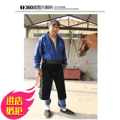 牛皮修蹄圍裙 馬房用品 修蹄用品馬具
