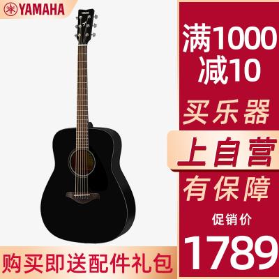 雅馬哈自營(YAMAHA)FG800BL民謠吉他雅馬哈吉他初學入門吉他男女木吉它jita樂器 民謠吉他圓角 41英寸
