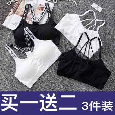 雪千羽1-3件裝內衣女學生吊帶背心無鋼圈韓版裹胸抹胸運動高中文胸薄款