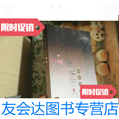 【二手9成新】北京文史 話劇專輯 四世同堂 9787805019796