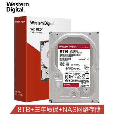 西部數據(WD)紅盤 8TB硬盤網絡儲存(NAS) SATA6Gb/s 128M緩存 5400轉(WD80EFAX)